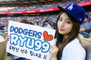 Miss A's Suzy cheers for LA Dodgers' Ryu Hyun-jin