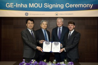 GE donates $2 million to university for joint research