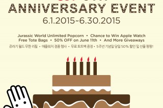 CGV holds special event to celebrate 5th year anniversary