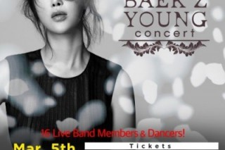 Baek Z-young to hold California concert