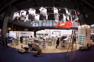 2016 Paris book fair opens with Korea as guest of honor