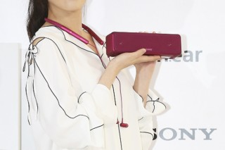 Sony launches world's smallest portable speaker