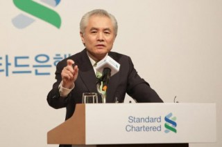 SC Bank Korea's high-interest savings products draw interest
