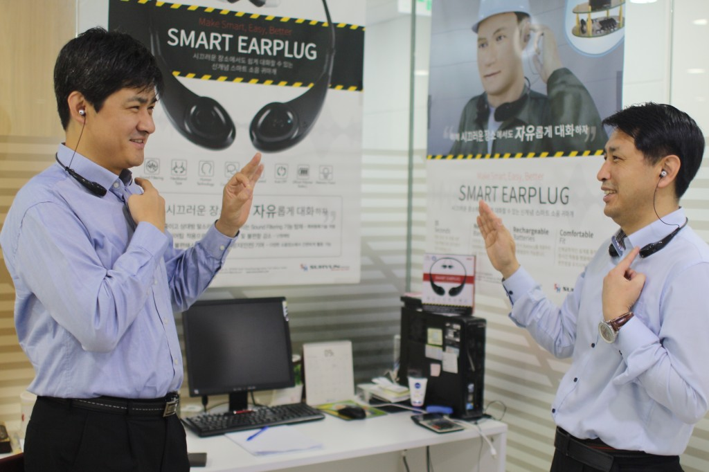 Smart earplugs using sound filtering technology