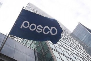 Toxic gas leak kills 4 workers at POSCO steel mill: police