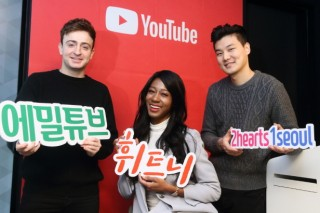 [Newsmaker] 'Koreans want to see foreigners reacting to food on YouTube'