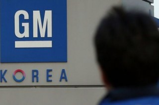 GM plant shutdown faces backlash, causes of losses questioned