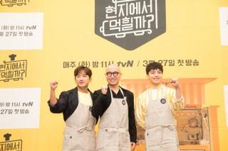 Celebrity trio's food truck challenge in Thailand