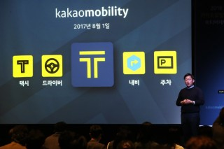 Kakao Taxi seeks monetization with addition of paid taxi-hailing options