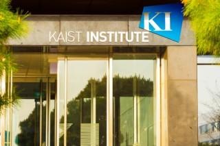 AI experts call off boycott of KAIST over alleged development of 'killer robots'
