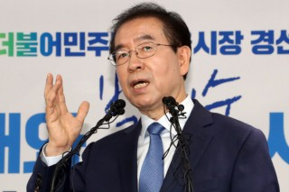 Park declares bid for third term as Seoul mayor