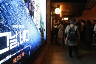 Sewol resurfaces on screen in documentary