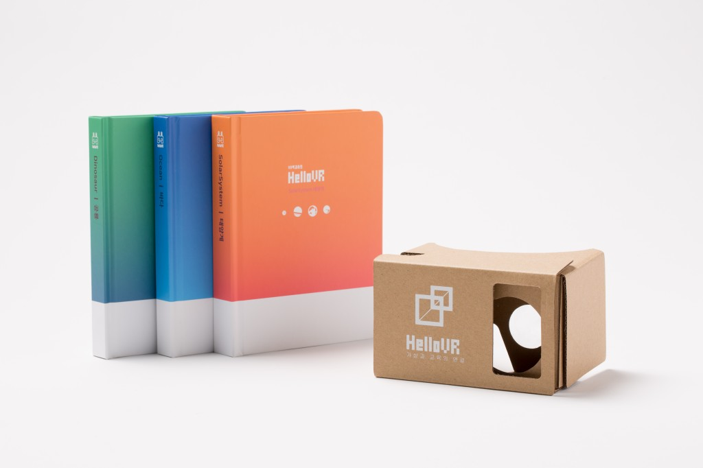 Make education fun for children with Hello VR