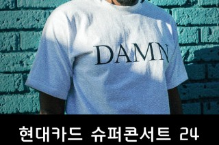 Kendrick Lamar to hold concert in Seoul