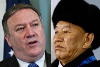 Pompeo, Kim Yong-chol to meet in NY to put final touches on summit