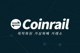 Police begin probe into Coinrail hacking attack