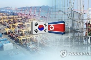 [US-NK Summit] Major research institutes, ministries join peace mood of US-NK summit