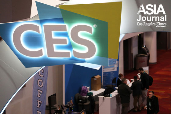 CES 2020 Review: Competition among East Asian companies was cutthroat