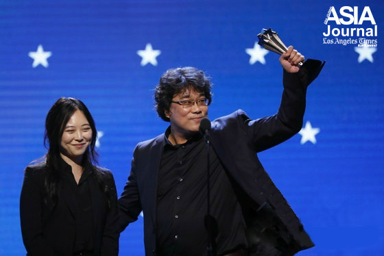 Bong Joon Ho's 'Parasite' Reels In Six Oscar Nominations: What This Could Mean for Hollywood