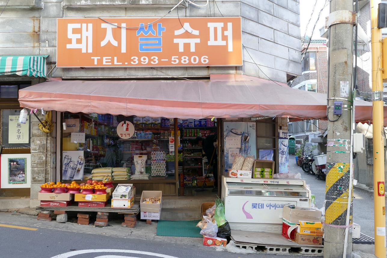"Seoul city tour following the main spots of film ""Parasite"""