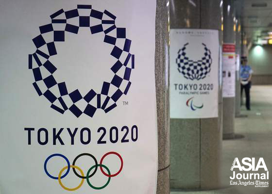 Tokyo 2020 Olympics: Mixed Reaction in the U.S.