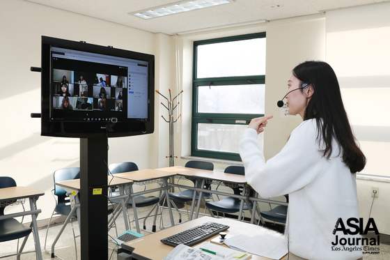 Korean university students are taught through online classes instead of having lectures in class.