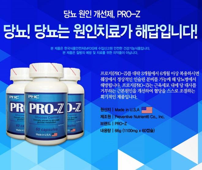 pro-z-M-1