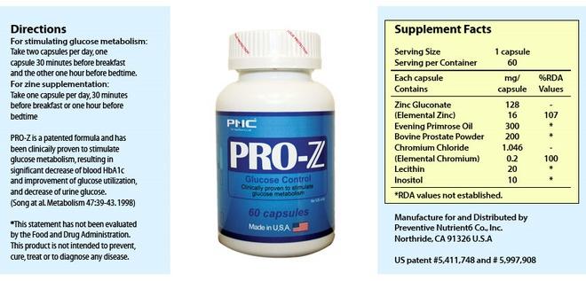 pro-z-M-2