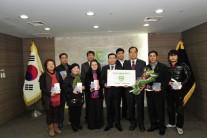 소방방재청, '2013년 생명수호지기' 시상