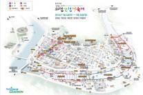 화천 산천어축제…1월 4일부터 26일까지 23일간