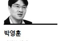 <프리즘 - 박영훈> 겨울방학 스트레스 언제까지?