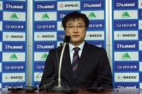 대구FC 최덕주 감독 공식 취임