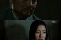 '감격시대' 김현중-임수향, 숙명적 악연…복수의 서막
