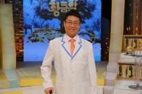 무병장수의 비결 면역? MBN 황금알 김성수 한의사 출연