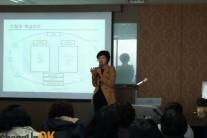 한국창업전략연구소, 수요아카데미 무료 특강