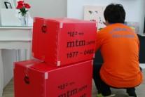 수원, 인천, 부산, 대전, 등 국내 광역시 포장이사전문 박준규MTM24에서 포장이사제대로 파헤쳐보기