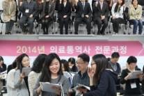 한국보건복지인력개발원, 의료통역사 전문과정 입교식 가져