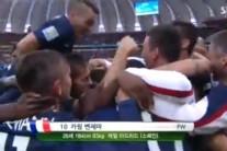 """벤제마 멀티골…프랑스, 온두라스 3-0 대파 """"아트사커 살아나나?"""""""