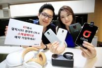 """""""기어핏이 9900원""""…kt '갤럭시S5 광대역 LTE-A 스페셜에디션' 예판"""
