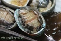 [김민기의 생선이야기] 전복