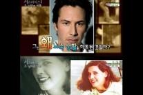 키아누 리브스 노숙생활 청산…'연인' 제니퍼 사임 죽음 극복했을까?