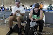 """""""국제공항서 무선인터넷 사용 요금폭탄 맞을 수 있다"""""""