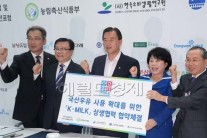 이동필 '국산우유 파이팅'