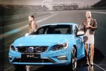 볼보자동차,  'S60 R-디자인' 국내 최초 공개행사
