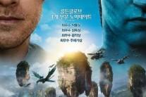 '아바타', 과대평가된 영화 1위 선정..'겨울왕국' 6위