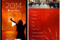 페이스북 2014년 최고 이슈는 '김연아'