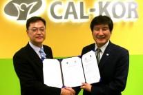 캘코보험 한국외대 경영대학원과 MOU 체결