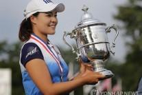 [골프] 전인지 US여자오픈 트로피 품었다…한·미·일 메이저 두루 석권