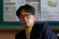 '응팔'이동휘, 러브라인 없어도 섭외 제의 봇물