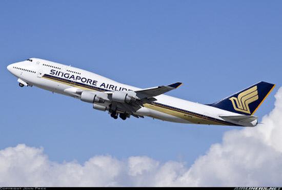 싱가폴 항공